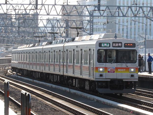 東急9007F