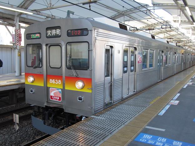 東急8638F