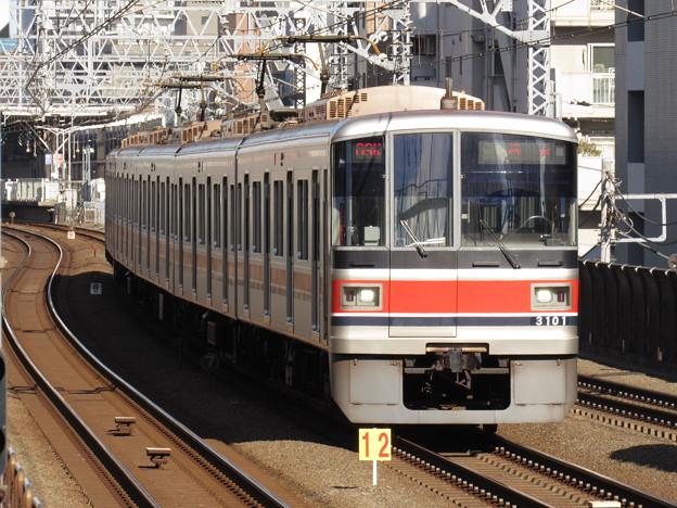 東急3001F