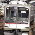 東急5121F
