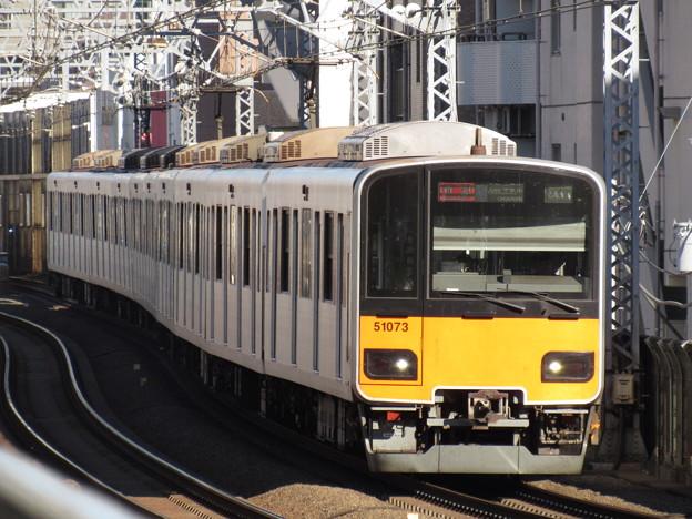 東武51073F