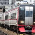 Photos: 名鉄2210F