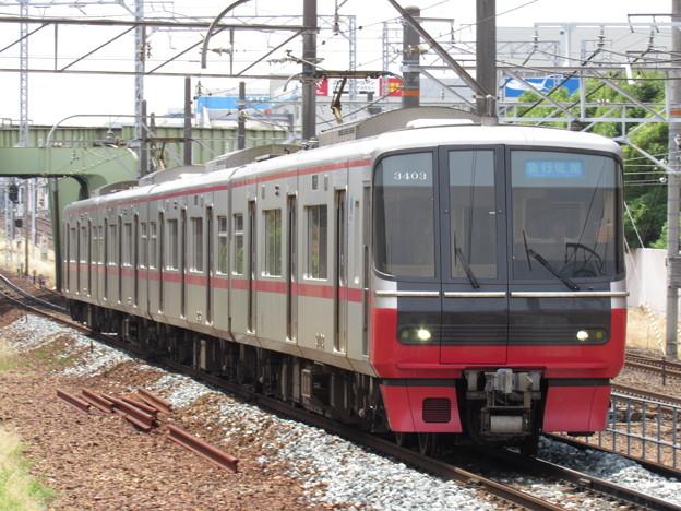 名鉄3303F