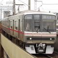 Photos: 名鉄3306F