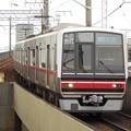 Photos: 名鉄4007F