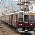 Photos: 阪急8315F