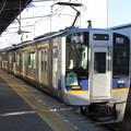 南海8711F