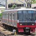 Photos: 名鉄3155F
