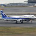 Photos: ANA A320