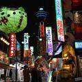 Photos: Night view (夜景)