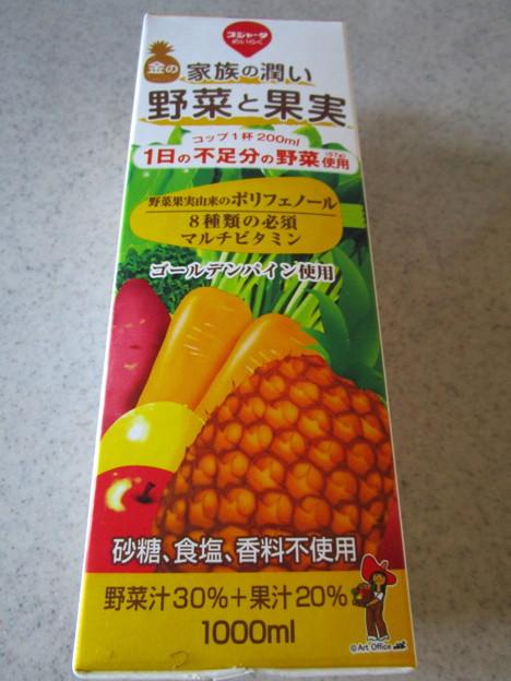 金の家族の潤い 野菜と果実