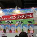 Photos: 岩瀬牧場の生ソフトクリーム