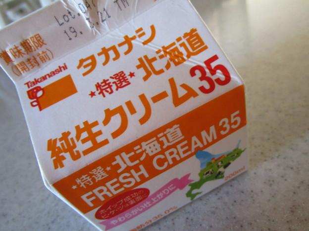 タカナシ 特選北海道純生クリーム35 200ml
