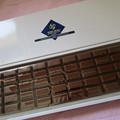 Photos: ヨックモックのエクセレントミルクチョコレート