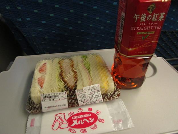 Photos: 厚切り三元豚カツ入り4色パック