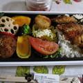 Photos: 越後産大豆の豆腐ハンバーグと焼き野菜御膳
