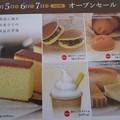 Photos: ソフトクリームも出すんだ( *´艸`)