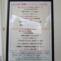 Photos: お食事メニュー