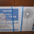 Photos: DC扇風機 KI-323DCを購入