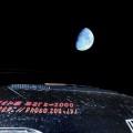 Photos: Drive on the blue moon