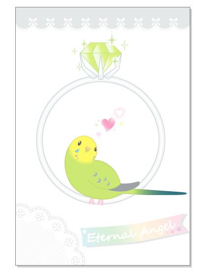 090ポストカード/Eternal ring/セキセイ・グリーン