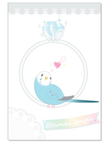 091ポストカード/Eternal ring/セキセイ・ブルー
