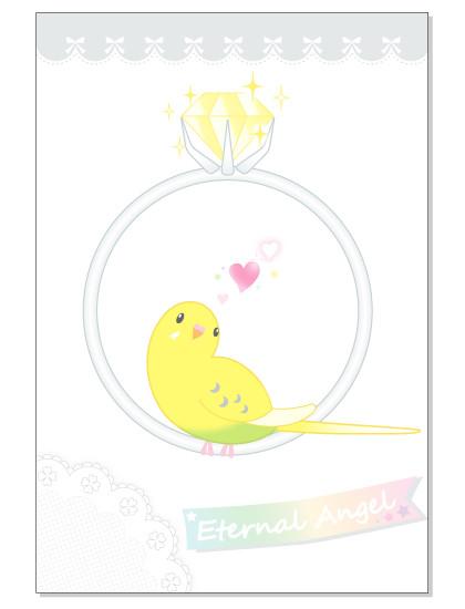093ポストカード/Eternal ring/セキセイ・黄ハルクイン