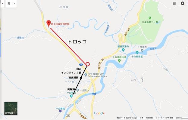 新平溪煤鉱博物館地図