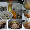 写真: 圧力鍋で梅味噌作り