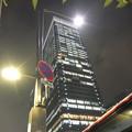 東京駅八重洲口前バス停から