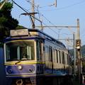 江ノ電10形電車