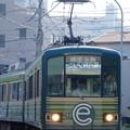Photos: 江ノ電