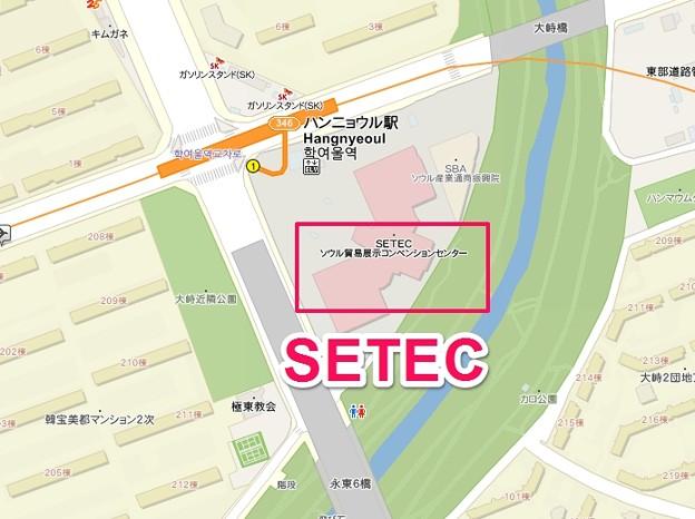写真: SETE