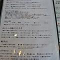 籠乃鶏大山 2014.05 (11)