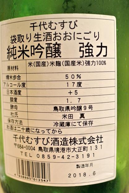 さっかどう2018.07 (06)