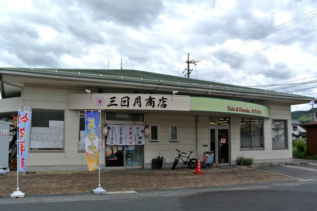 三日月商店 2018.08 (1)