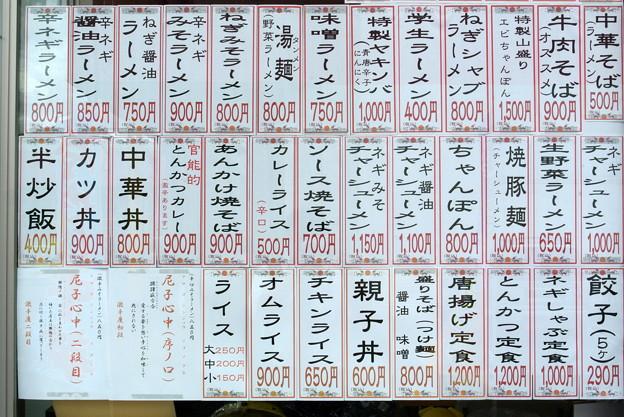 三日月商店 2018.08 (2)