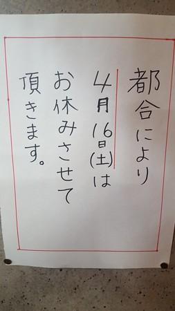 20160412_205725