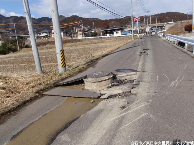 Photos: Miyagi 128