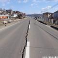 Photos: Miyagi 133