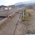 Photos: Miyagi 150