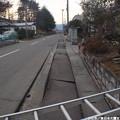 Photos: Miyagi 156