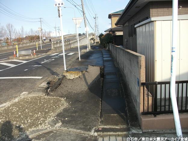Miyagi 187