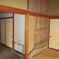 Photos: Miyagi 293