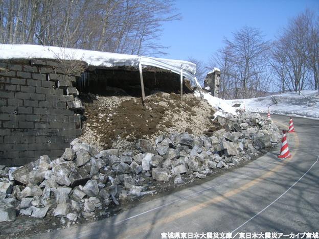 Miyagi 323
