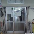 写真: Miyagi 402
