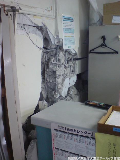Miyagi 413