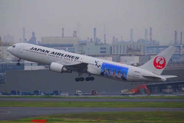 JAL 西郷どん号 #東京 #東京国際空港 #羽田空港 #airport #西郷どん #tokyointernationalairport