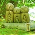 写真: 良縁地蔵@長谷寺 #鎌倉 #湘南 #kamakura #寺 #temple #長谷寺