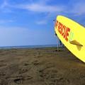 写真: 青空広がる今朝の湘南・鵠沼海岸 #湘南 #藤沢 #海 #波 #wave #surfing #mysky #beach